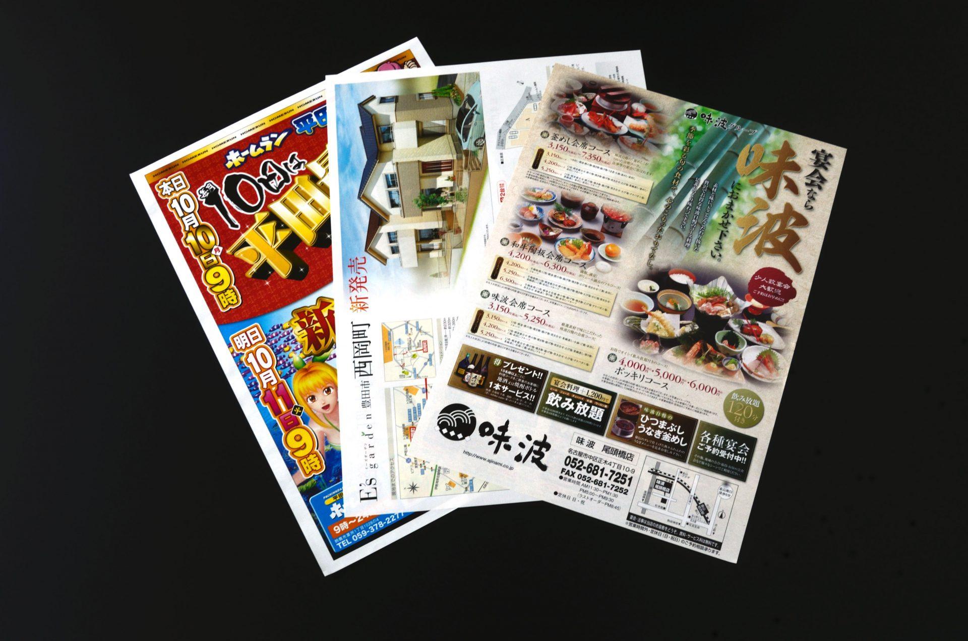 print-media01