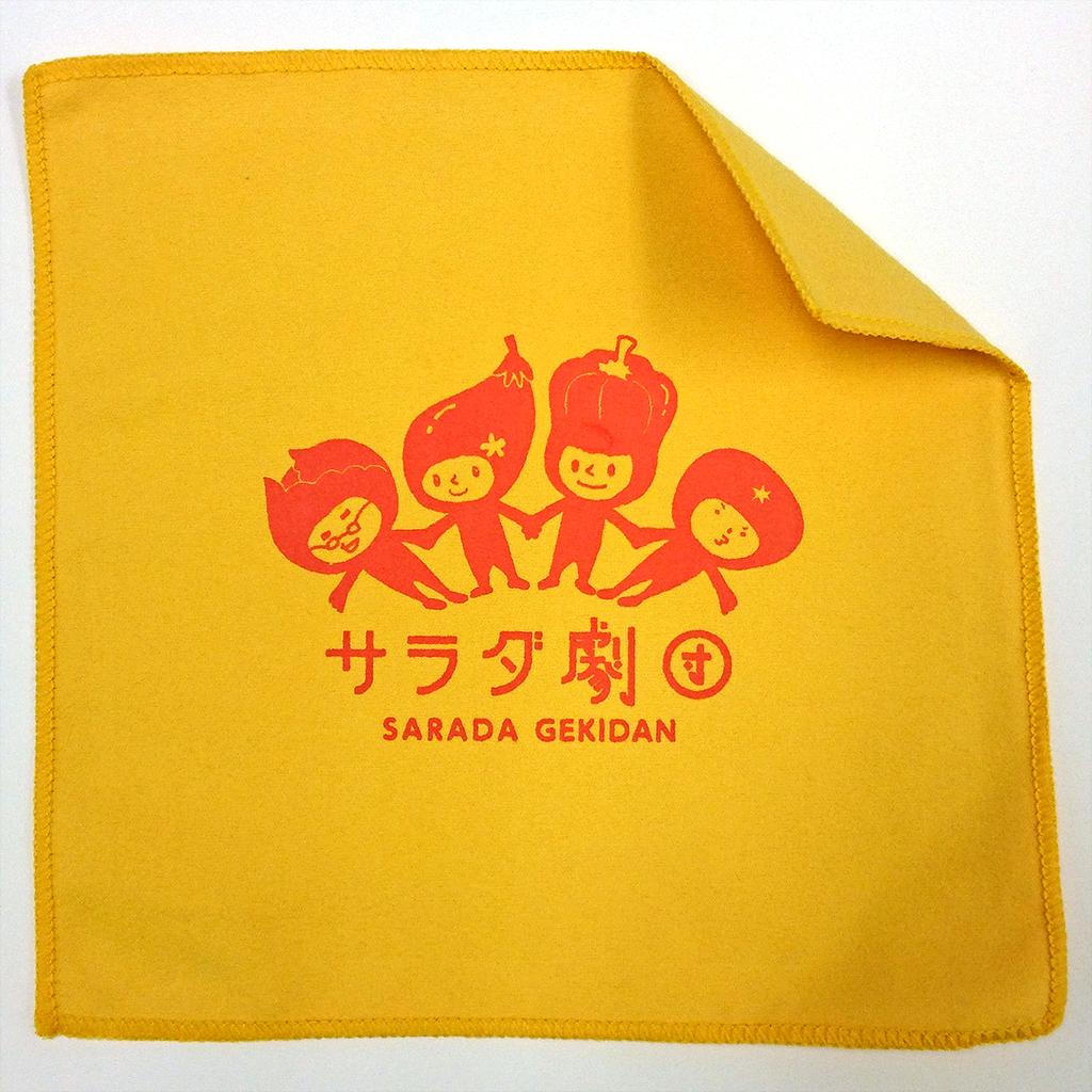 印刷は名古屋の駒田印刷