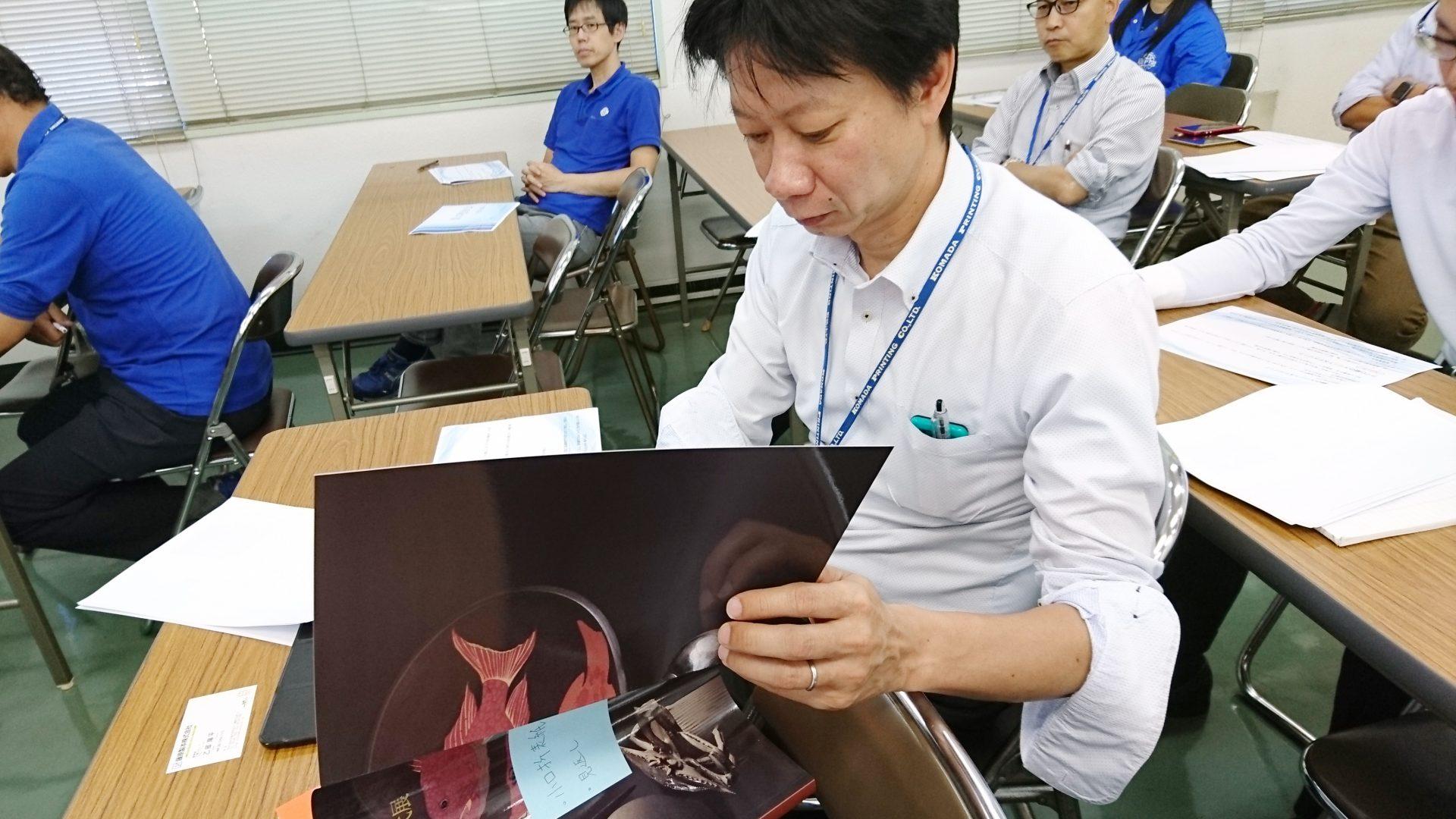 駒田印刷勉強会