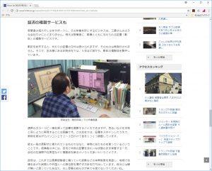NHK NEWS WEB